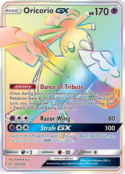 NM Pokemon ORICORIO GX Card COSMIC ECLIPSE Set 95//236 SM Sun and Moon Ultra Rare