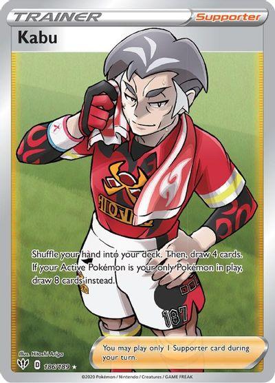 Pokemon Trainer Card Set Kabu 163//189 Darkness Ablaze Supporter x4 Lot