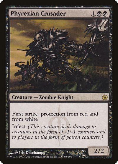 Magic MTG Inkmoth Nexus Lightly Played Mirrodin Besieged